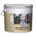ПРОМГРУНТ-2